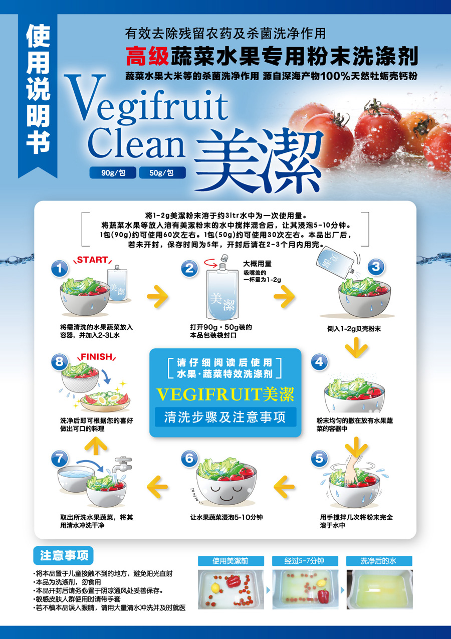 Premium VEGIFRUIT CLEAN BEAUTY